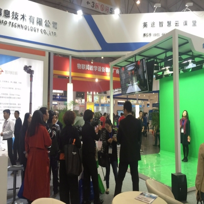 Higher education instrument and equipment exhibition in autumn 2016