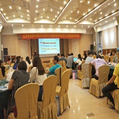 Jiangsu university foreign language information teaching demonstration base construction and online opening course construction promotion meeting